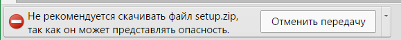 Проблема в Google Chrome